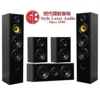 Taga Harmony TAV-606 V.3 5.0 Speaker Package Es_tag14