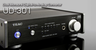 TEAC UD-301 D/A Converter with USB Streaming Es_tea16