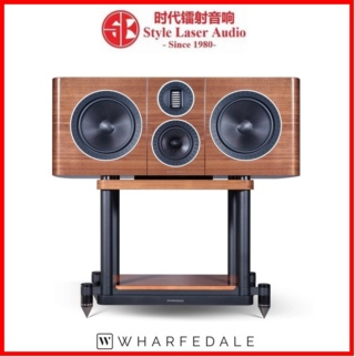Wharfedale Elysian Center Speaker With Stand Es_wh117