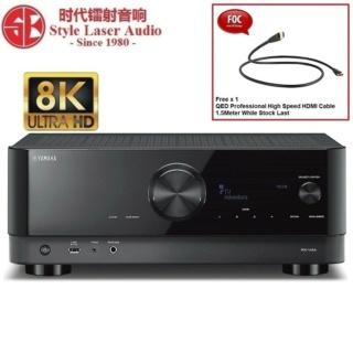 Yamaha RX-V4A 5.2Ch.8K Network AV Receiver Es_yam71