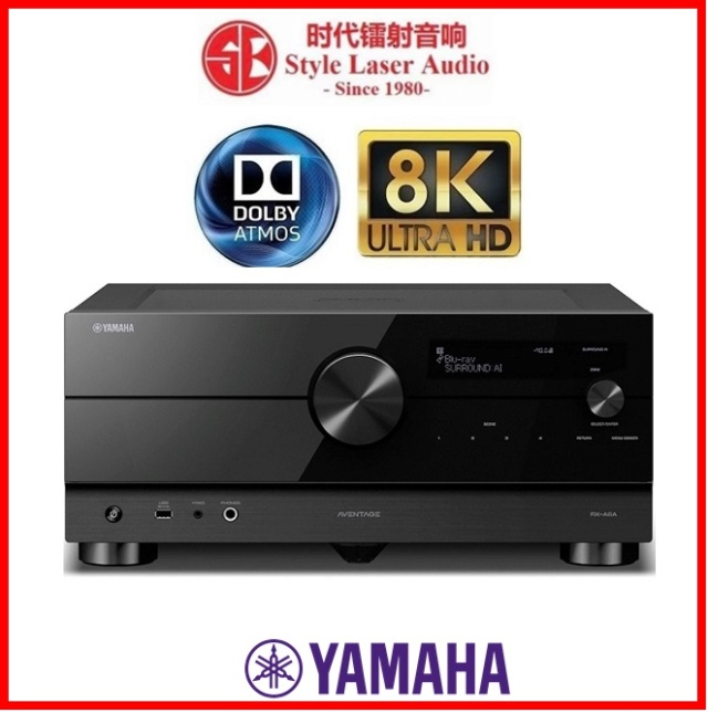 Yamaha Aventage RX-A6A 9.2Ch 8K Atmos Network AV Receiver Es_yam85