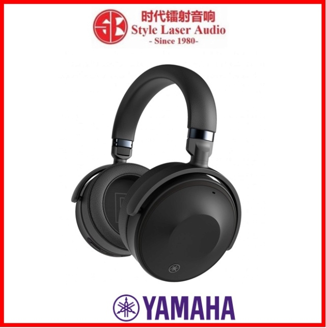 Yamaha YH-E700A Wireless Over-Ear Headphone Es_yam91