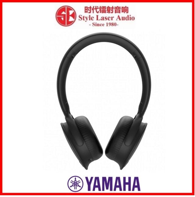 Yamaha YH-E500A Wireless On-Ear Headphone Es_yam92