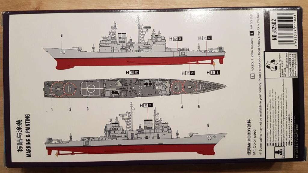 USS Vincennes CG 49 (croiseur classe Ticonderoga) 1/1250 20181115