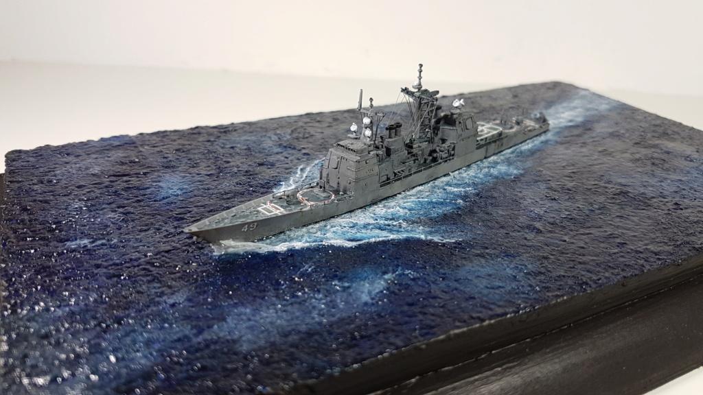 USS Vincennes CG 49 (croiseur classe Ticonderoga) 1/1250 20181130