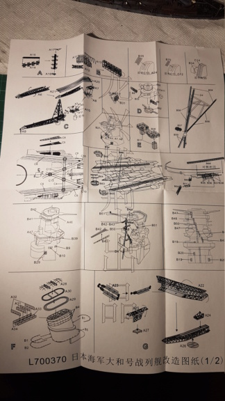 [Montage] Port/arsenal de Kure WWII - 1/700 - Page 8 20200802