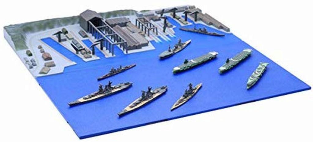 [Montage] Port/arsenal de Kure WWII - 1/700 - Page 2 49687210