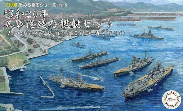 [Montage] Port/arsenal de Kure WWII - 1/700 - Page 2 Fuj40110