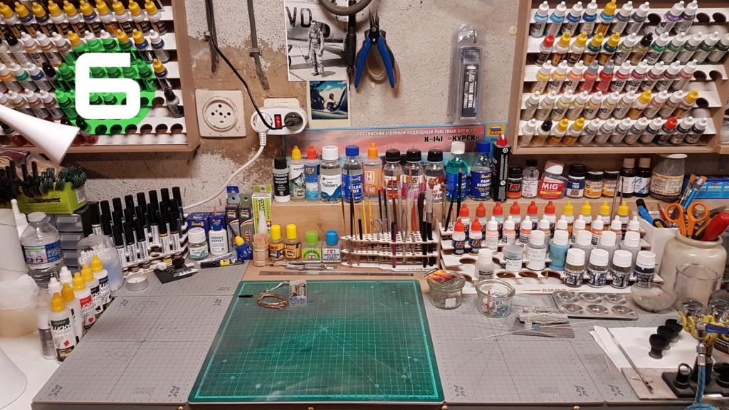 Présentez nous votre atelier (2) - Page 28 Picsar27