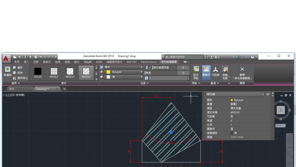 AutoCAD教學 幾何圖形習題06 T610