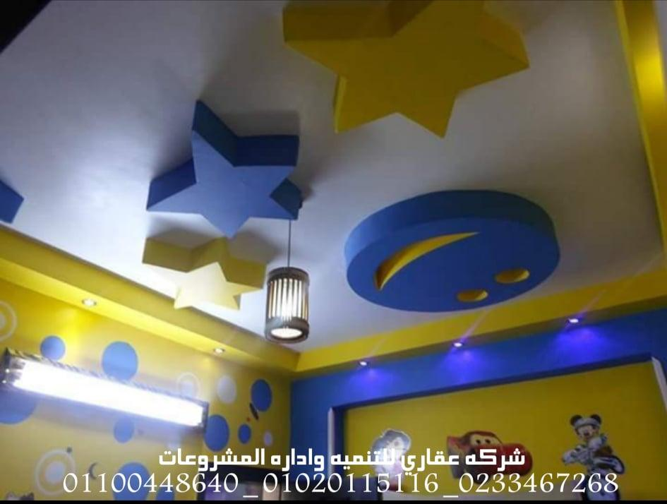 تصميمات فلل (شركه عقاري للتنميه واداره المشروعات)01020115116  Thumbn30