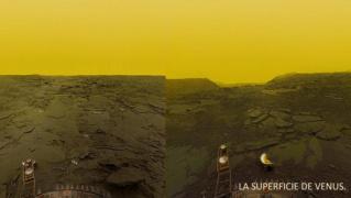Квест на Март 2020. Космос Venus-10