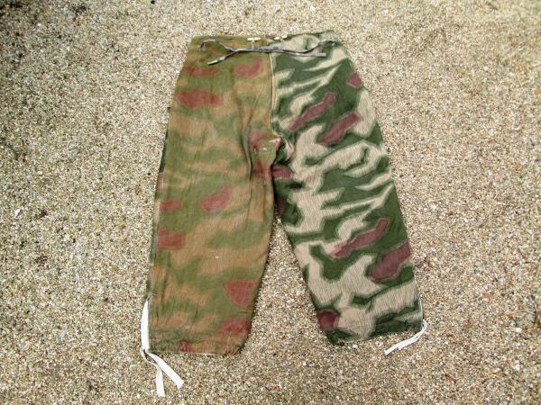 Pantalon Sumpftarn 46833114