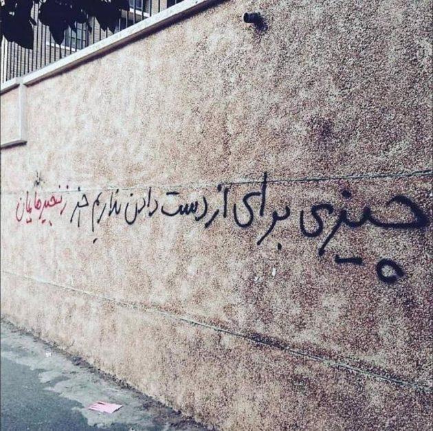 Irán teocracia islamista y  potencia  capitalista  zonal. - Página 9 78207010