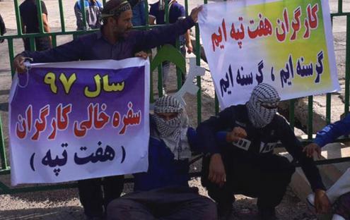 Irán teocracia islamista y  potencia  capitalista  zonal. - Página 10 Haft-t10