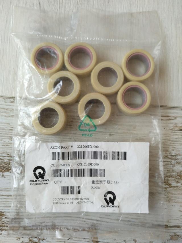 Plaquettes de frein avant achetées QUADRO WEB Img_2014