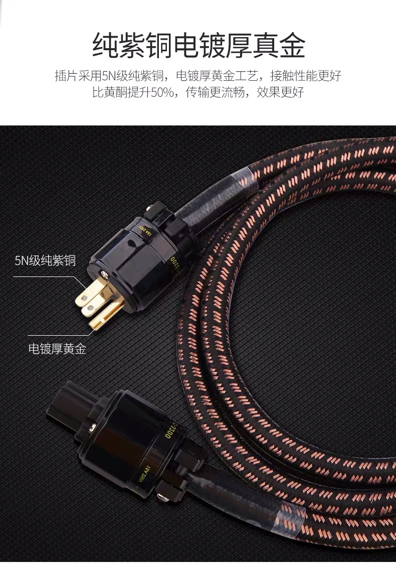 Move on pw-550 power cable 253f3d10