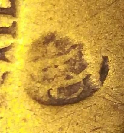 identification poinçons sabre cuirassier an XI Img_2027