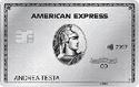 Presentazione per carta Platino American Express bonus 360€ + 150€ voucher viaggi Platin10