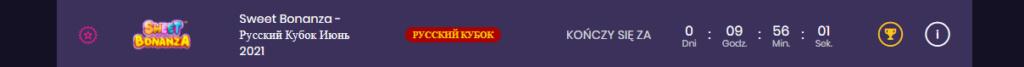 Social Tournaments kody i darmowe turnieje każdego dnia  - Page 32 Ss10