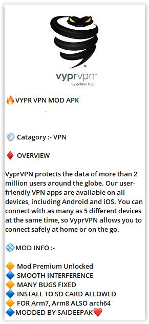 VYPR VPN V4.4 Screen42