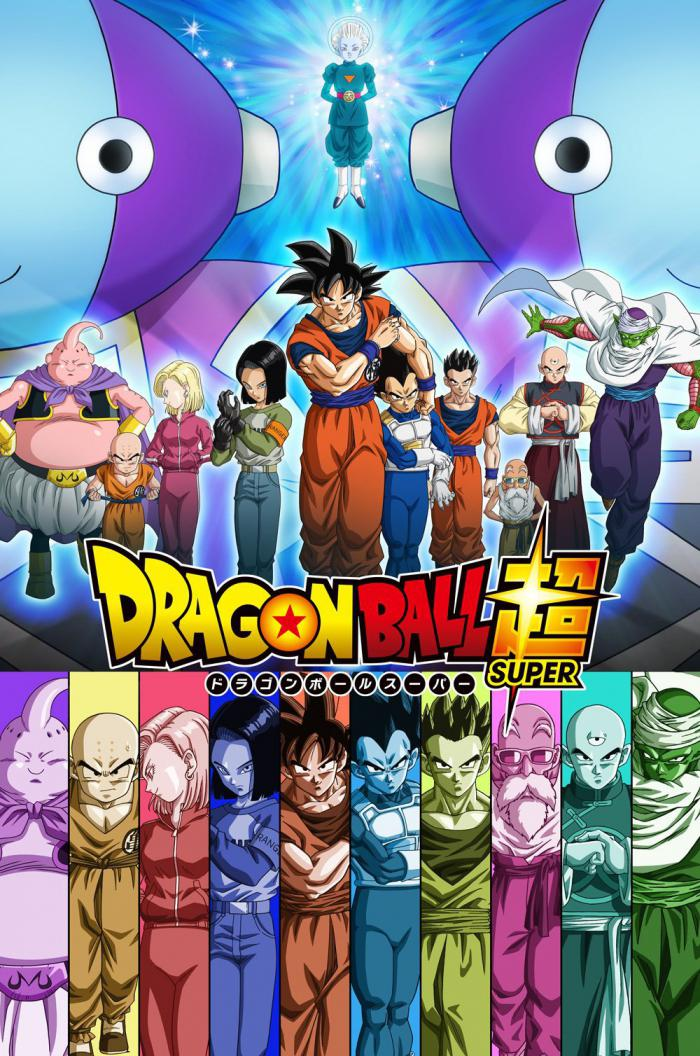 Dragon Ball L-affi10