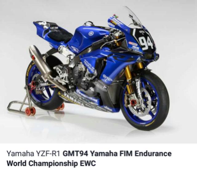 Présentation des Yamaha engagées en Course pour 2017 Screen20