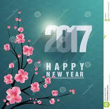 Excellente année 2017 ! Images10