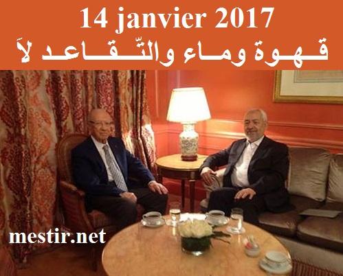 14 janvier 2017 Caid-e11
