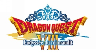 Dragon Quest XIII Nfr_cd12