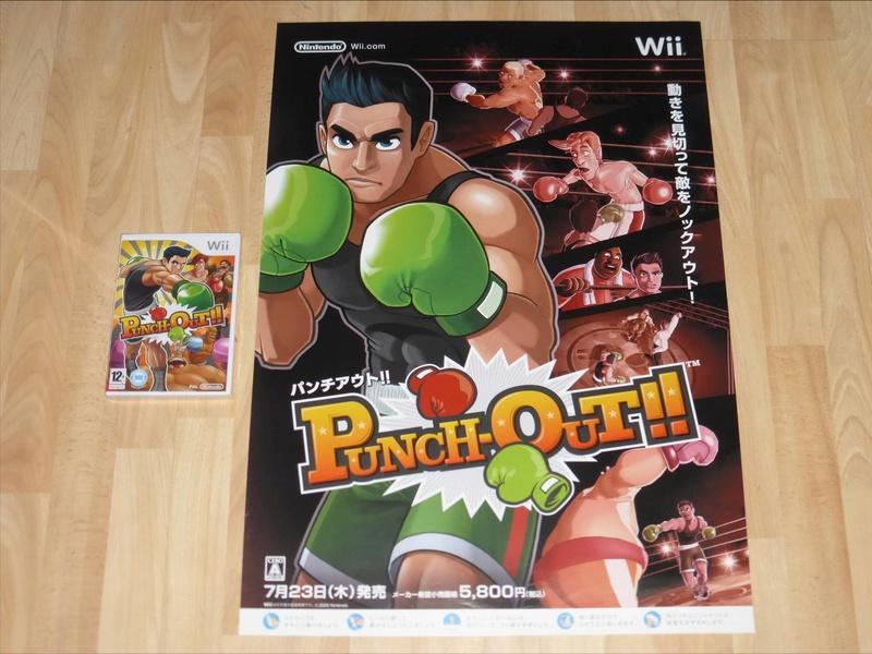 Les PLV et Posters Promo Jap!  - Page 2 2009-010