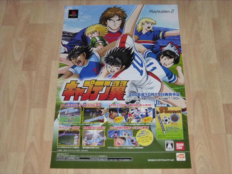 Les PLV et Posters Promo Jap!  Anime_11