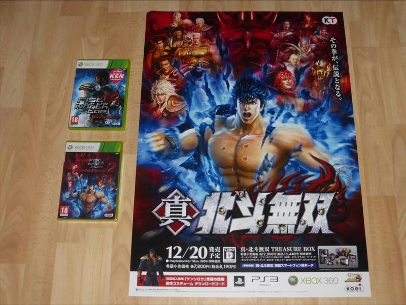 Les PLV et Posters Promo Jap!  Anime_12