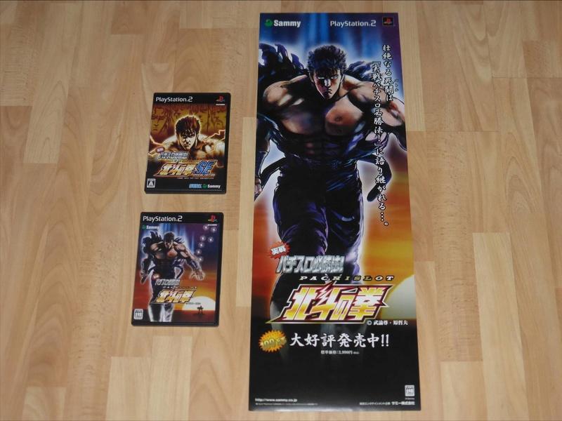 Les PLV et Posters Promo Jap!  Anime_13