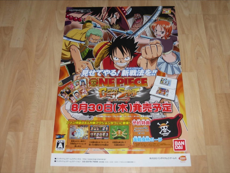Les PLV et Posters Promo Jap!  Anime_16