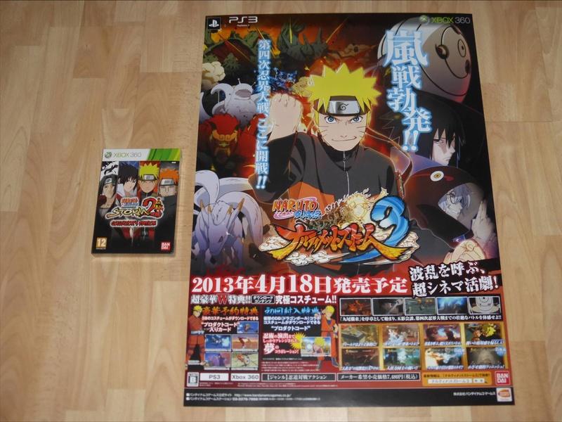 Les PLV et Posters Promo Jap!  Anime_17
