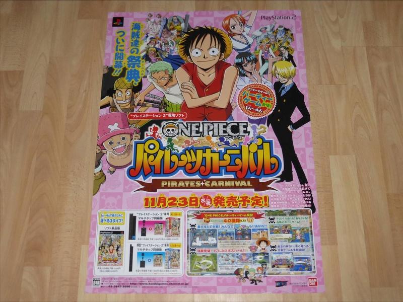 Les PLV et Posters Promo Jap!  Anime_18