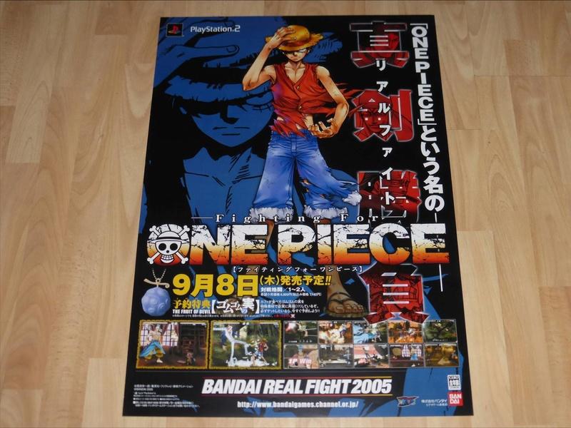 Les PLV et Posters Promo Jap!  Anime_19
