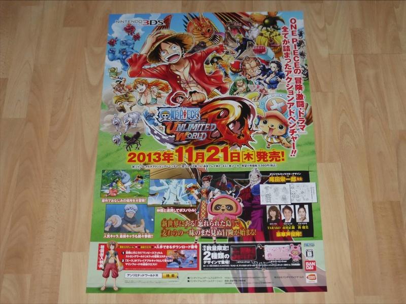 Les PLV et Posters Promo Jap!  Anime_20
