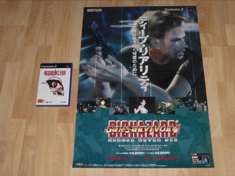 Les PLV et Posters Promo Jap!  Capcom11