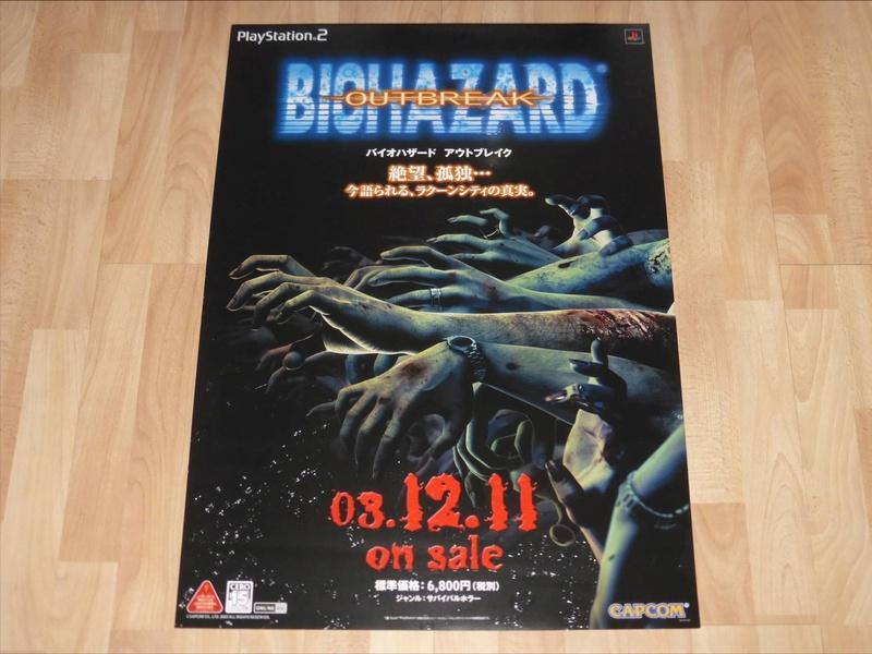 Les PLV et Posters Promo Jap!  Capcom13