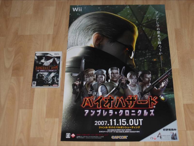 Les PLV et Posters Promo Jap!  Capcom18