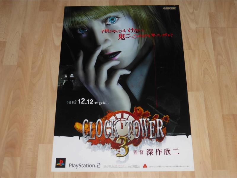 Les PLV et Posters Promo Jap!  Capcom19