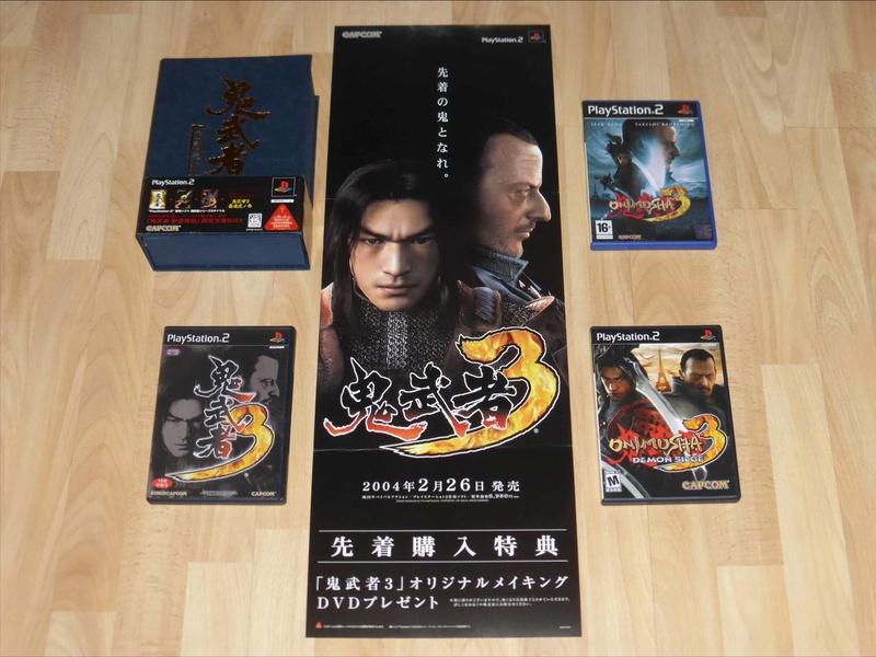 Les PLV et Posters Promo Jap!  Capcom20