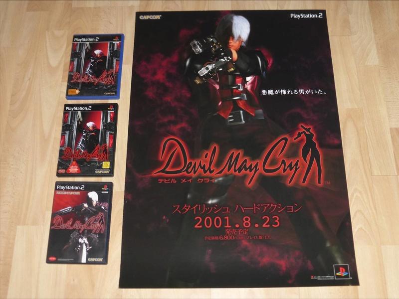 Les PLV et Posters Promo Jap!  Capcom21