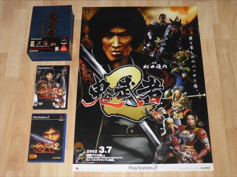Les PLV et Posters Promo Jap!  Capcom22