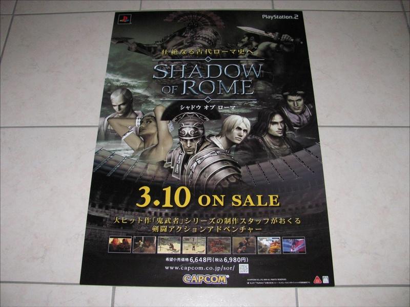 Les PLV et Posters Promo Jap!  Capcom23