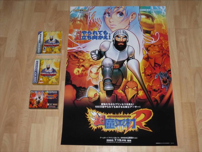 Les PLV et Posters Promo Jap!  Capcom29