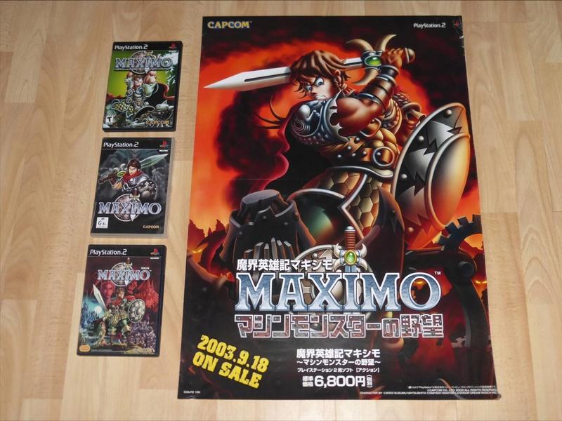 Les PLV et Posters Promo Jap!  Capcom30