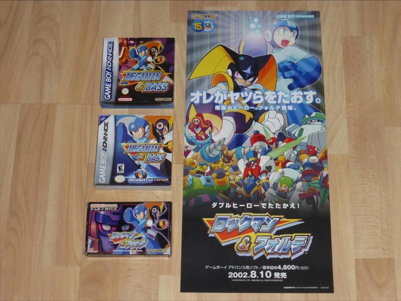 Les PLV et Posters Promo Jap!  Capcom32